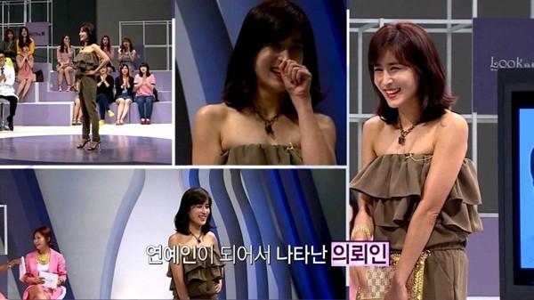 """Jang Jin xuất hiện với diện mạo mới khiến tất cả khán giả """"sửng sốt"""""""