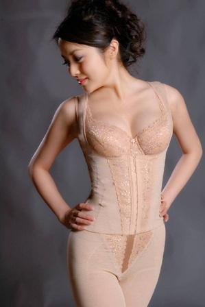 Chiếc áo ngực được quảng cáo giúp làm hồng nhũ hoa